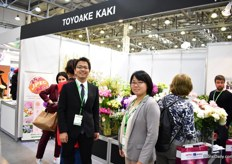 Hokuto Sasaki and Natsumi Kawai of Toyoake Kaki. They sell Japanese flowers and are eager to expand markets in Russia.