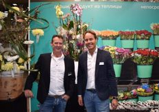 Ronald Olsthoorn from Arcadia Jaap Moerman from Moerman Lilium were both present in the name of Decorum. These to man were members from the very first beginning as the've told.