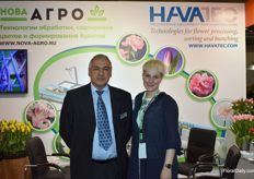 Antonio Don Santos together with the CEO of Nova Agro, Natalya Novihova.