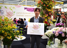 "Kenichi Saito of Japan Flowers and Plants Export Association, that consists of 75 members. Even though the Japanese flowers are fairly expensive Saito sees a good demand. ""The flowers are different than the flowers that are already on the market and therefore attract the attention of designers. These flowers are mostly used for weddings and other events."""