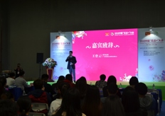 Another presentation at Florist+ Conference