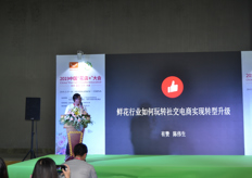 China 'Florist Plus' Conference