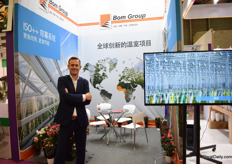 Also BOM Group has a booth at their Chinese partner Abida. Currently, they are working on a project in the North of China. More on this later in FloralDaily. In the picture: John Meijer.