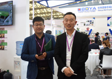 Lawrence and Gary Zhou of Oboya Horticulture.