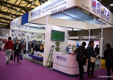 The large booth of Oboya Horticulture.