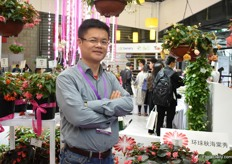 Ruiqi Zhan of Ican Seed. They are a distributor of Benary, Sakata, Takii, PanAmerican and Selecta One in China. They supply growers all over china and started a joint venture with Benary to grow plant in 2016. At one of their 3 locations, in Zhendong, they will held FlowerTrials from April 25-27.