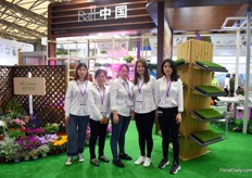 Part of the team of Ball Horticultural China.