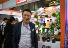 "Liu Bin of Hezhong InternationalThis company is a large importer of young plahts, bulbs, pot plants and machinery from the EU. ""We are looking for different products that have potential in the Chinese market. Hezhong is the RD, Zhihaiyuanyi is the production location and Rijkland is his own brand."
