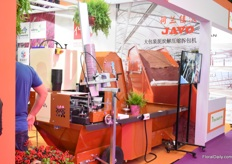 Javo is one of the companies of which Hezhong imports machinery.