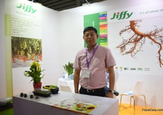 Lixue Feng of Jiffy.