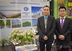 Qi Liang Frank Zhang with Kingpeng. After the show they paid a visit to various clients in the US and Canada, both grow markets for the greenhouse building company.