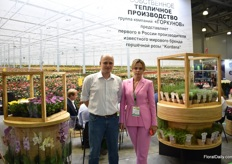 "Denis Kolpakov and Svetland Kobzar of Da!Rosa. In Spring 2018, they started to import plants from the EU and is increasing the number of plants over the last year. ""In turn, we also need more people and more space. And we are currently working on that"", he says."
