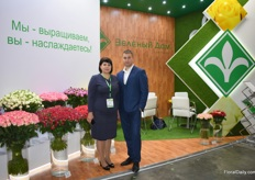 General Director of Greenhouse ltd. Babicheva Evgenia together with her chief agronomist Matirniy Anatoliy.